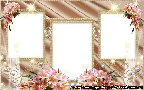 Рамка на три фотографии